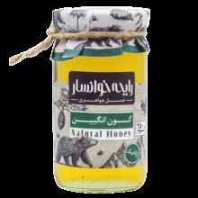 عسل انگبین ارگانیک ۲۵۰ گرمی رایحه