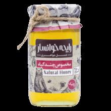عسل مخصوص ارگانیک ۲۵۰ گرمی رایحه
