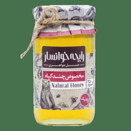 عسل مخصوص ارگانیک 250 گرمی رایحه